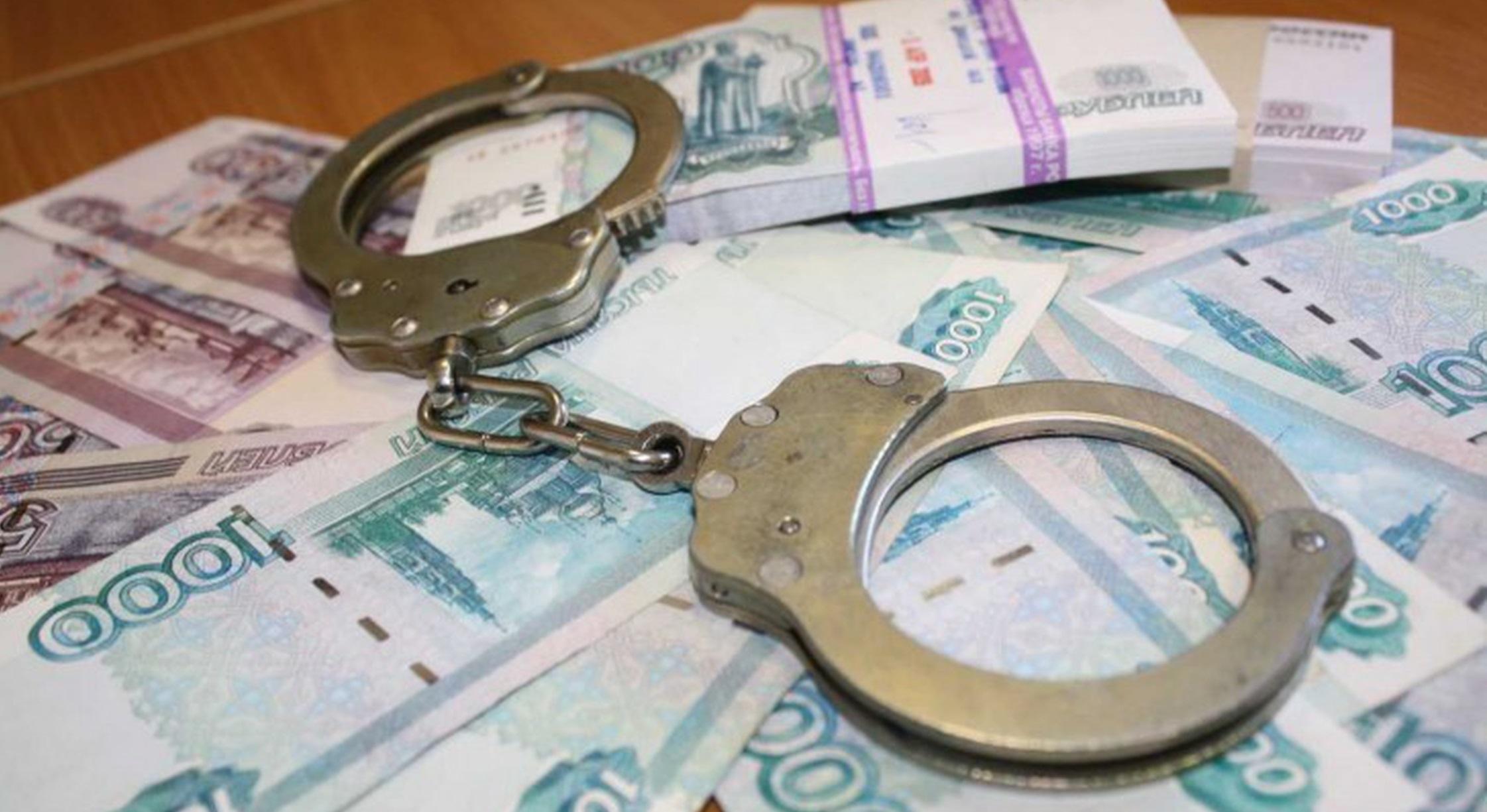 В Алтайском крае осуждено трое местных жителей за хищение 3,3 млн. рублей из федерального бюджета при возмещении налогов