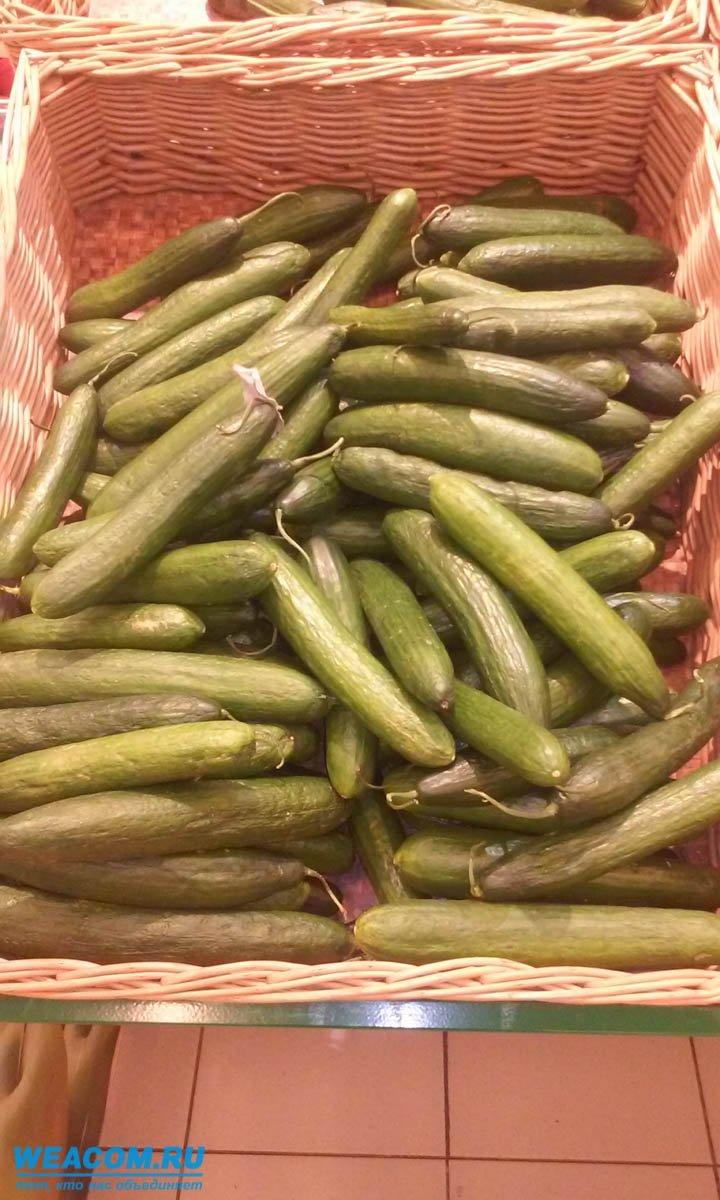 образец этикетки на овощи